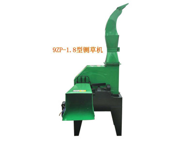 凤城盛翔9ZP-1.8铡草机