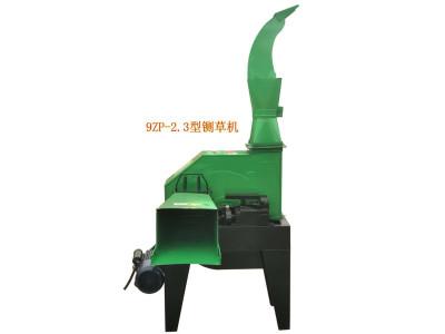 凤城盛翔9ZP-2.3铡草机