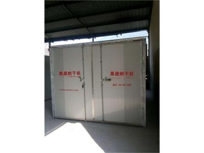 陕西平利5H-GS-30果蔬烘干机