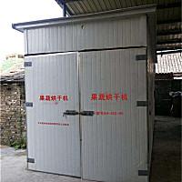銀牛5H-GS-80果蔬烘干機