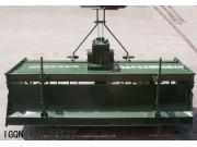 1GQN-125旋耕机