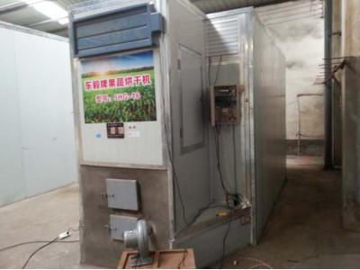 宜良东毅5HG-16型果蔬烘干机