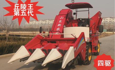 新农发4YZP-3A玉米收获机