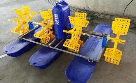 台州旺发YC-1.5型水车式增氧机