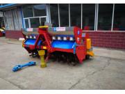 阜阳荣华2BFG-8(6)(200)旋耕施肥播种机