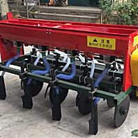 新達2BFG-8A施肥播種機