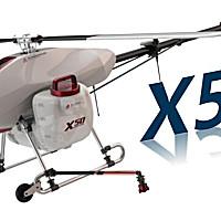 无距农业X50无人机
