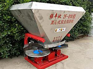 保丰收2F-200 型离心式双盘撒肥机