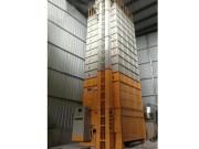 5HSG-1600干燥机