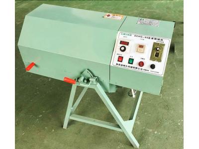 新昌畅久6CHG-40型名茶辉锅机