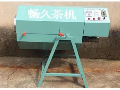 新昌畅久6CHG-50名茶辉锅机