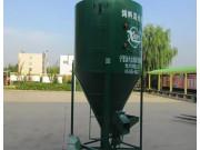 寧夏新大眾9HL-2000型飼料混合機