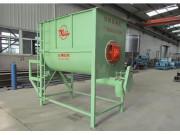 寧夏新大眾9HWP-2000型飼料混合機