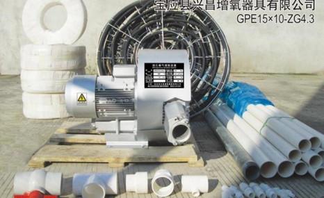 宝应兴昌GPE15×10-ZG4.3微孔曝气增氧装置