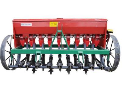 西安长海2BF-9谷物施肥播种机