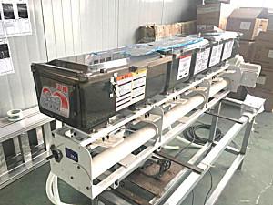 常州远播2FH-1.8A施肥机
