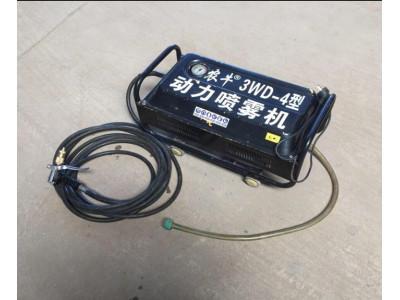 武漢龍誠達3WD-4動力噴霧機