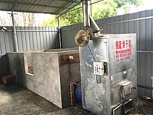 重庆申基特5HGS-18果蔬烘干机