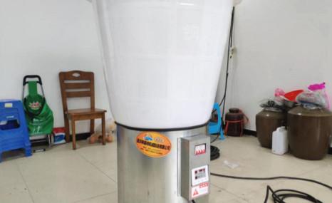 重庆申基特5HGS-0.3果蔬烘干机