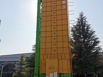 雷沃5HXQ-30批式循环谷物干燥机