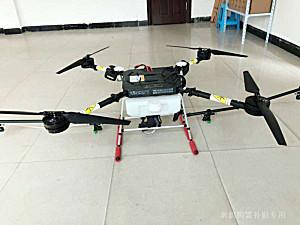 江西中轻3W4ZQZ-10智能植保无人机