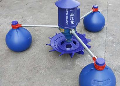 一品江龙YL-1.5叶轮式增氧机