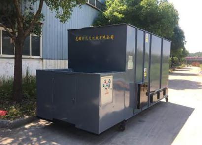 新农夫XNF-5LR-45#生物质热风炉