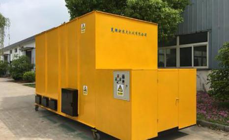 新农夫XNF-5LR-75#型生物质热风炉