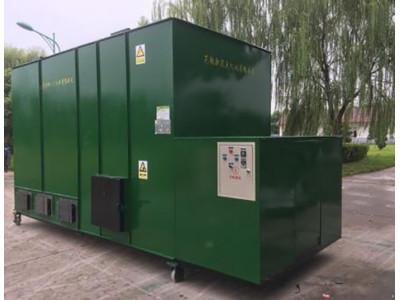 新农夫XNF-5LR-30#型生物质热风炉