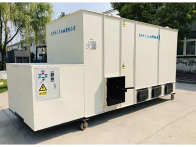 新农夫XNF-5LR-60#型生物质热风炉