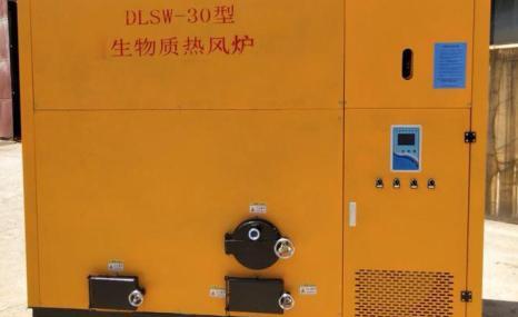 安徽银穗5LS-30生物质颗粒热风炉