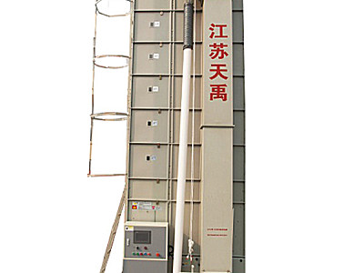 天禹5HXG-60粮食烘干机