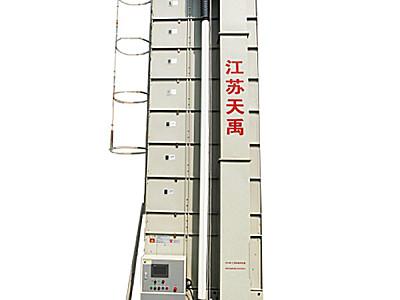 天禹5HXG-80粮食烘干机