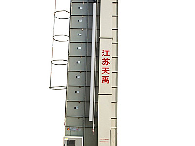 天禹5HXG-100粮食烘干机