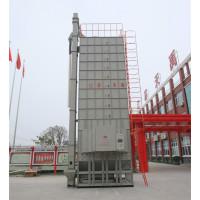 天禹5HXG-220粮食烘干机