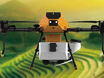 汉和金星20号电动四旋翼植保无人机