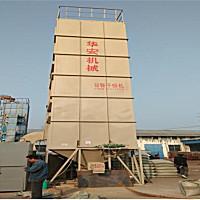 華安5HX-30谷物干燥機