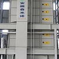 森米諾5HPS-12A谷物烘干機