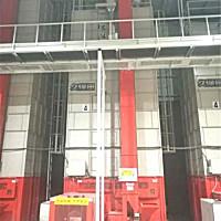 金子5HX-21谷物干燥机