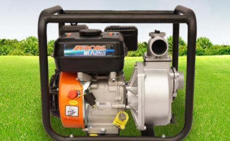 航天巴山BSGE50ZB35-4.8Q农用园林清水泵