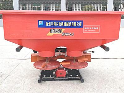 扬州丰得2FGH-0.4圆盘离心式撒肥机