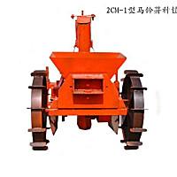 光明2CM-1馬鈴薯種植機