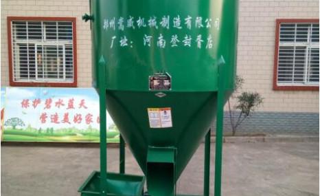 嵩威9HL-1000饲料混合机