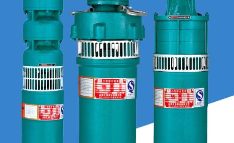 天海泵业QS20-50-5.5kW潜水泵
