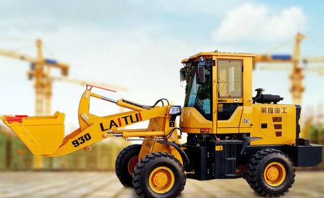 萊推重工930農用四驅柴油鏟車