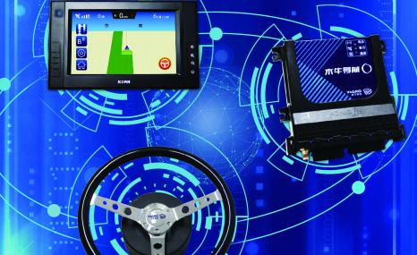 木牛导航DEMBD-2.5RD电动方向盘导航