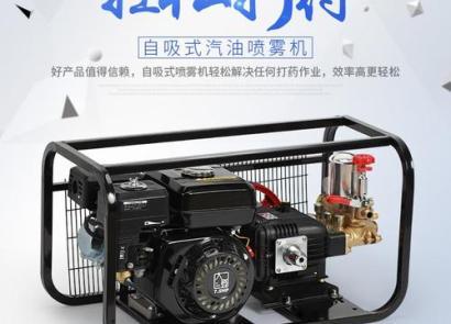 果哈哈3WH-36高压果树喷药机