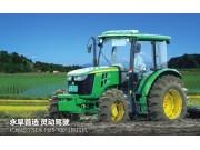 5E-850轮式拖拉机