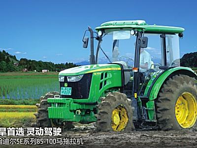 約翰迪爾5E-854拖拉機