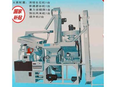 长沙农发NZJ15/15Ⅲ新型强拉风型碾米机